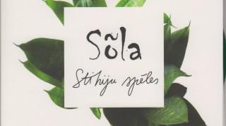 Sola - Stihiju speles 001