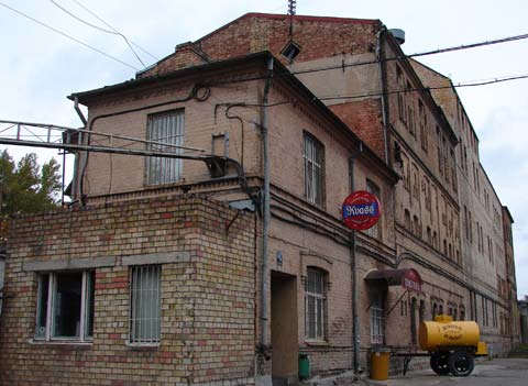 Ilģuciems brewery